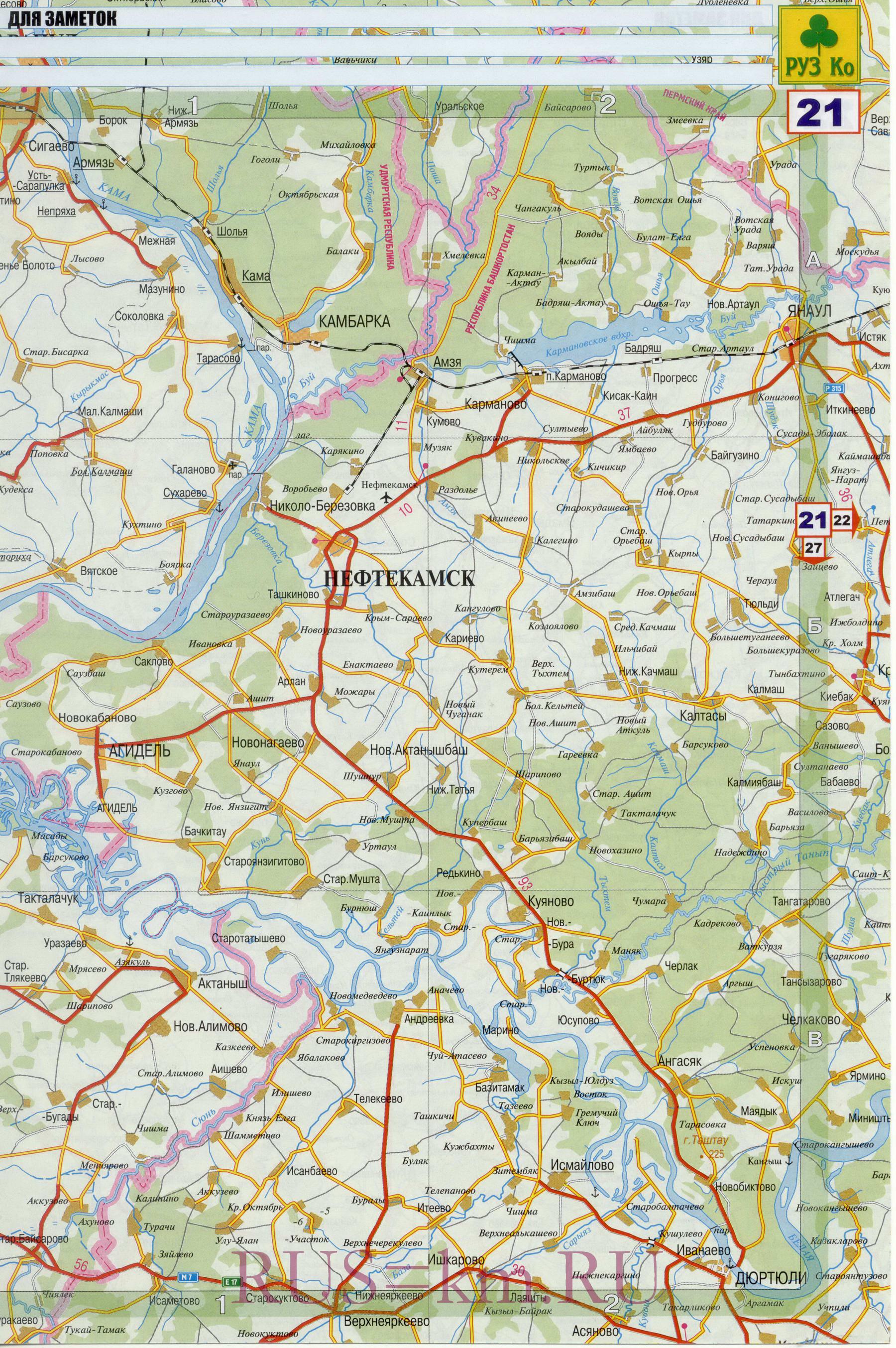 Проститутки оплата по карте 27 фотография